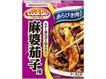 「Cook Do」あらびき肉入り麻婆茄子用