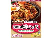 「Cook Do」炊飯器でつくる韓国風ビビンバ用