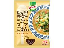 「クノール」たっぷり野菜で満たされたいときのスープごはん用 まろやかコンソメ