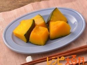 【常備菜メニュー】 「かぼちゃ」を使った簡単つくりおき&時短リメイクメニュー