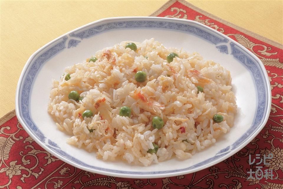 かに炒飯(ご飯+かに缶を使ったレシピ)