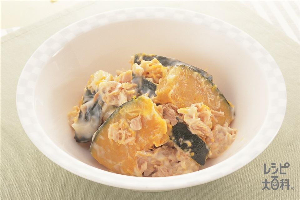 かぼちゃとツナのサラダ(冷凍かぼちゃ+ツナ缶を使ったレシピ)