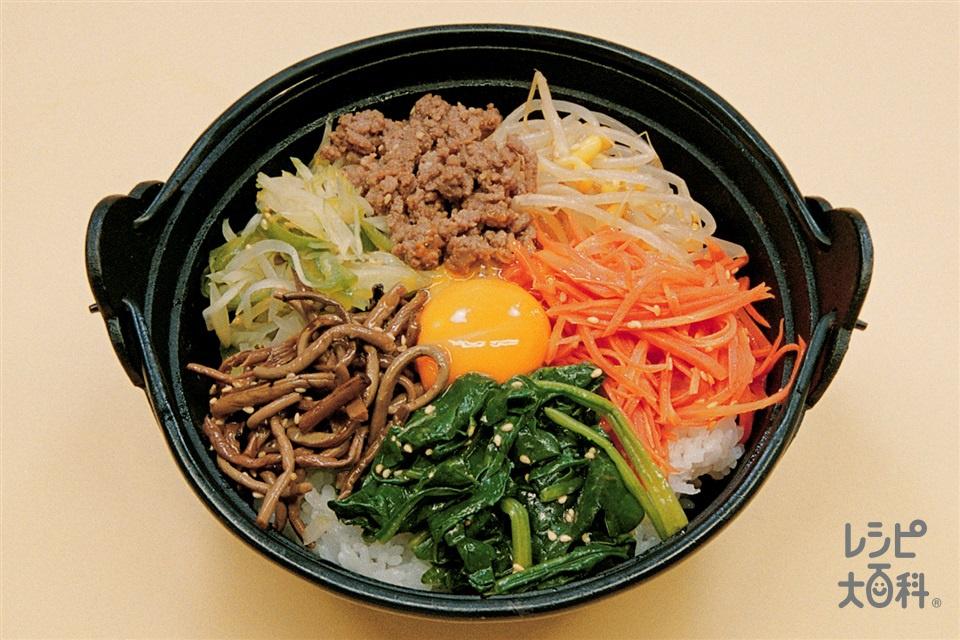 ビビンバ(大豆もやし+ご飯を使ったレシピ)