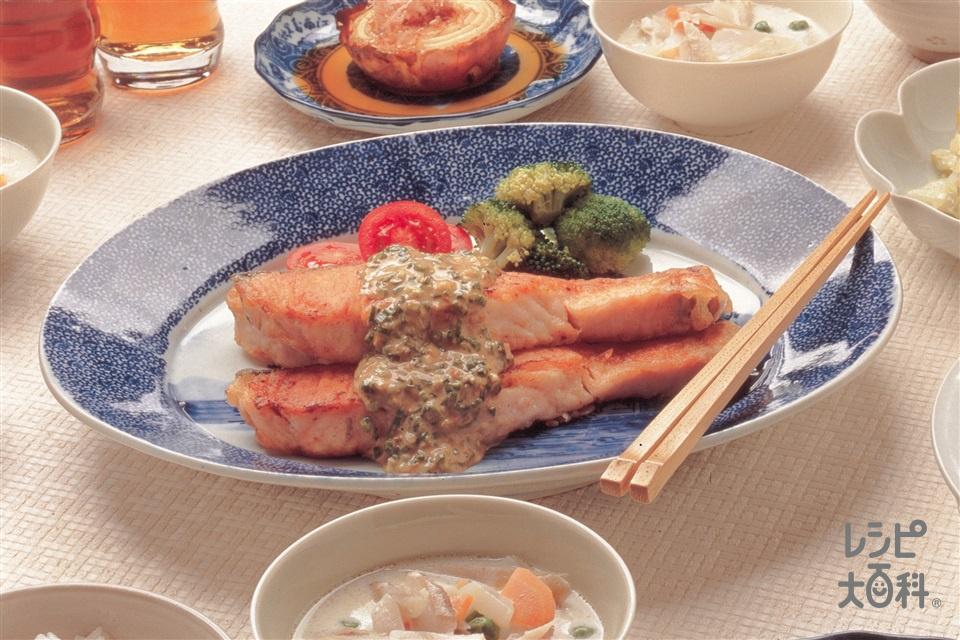 ねぎみそサーモン(さけ+「瀬戸のほんじお」を使ったレシピ)