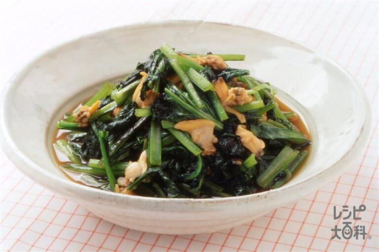あさりと小松菜の炒め煮