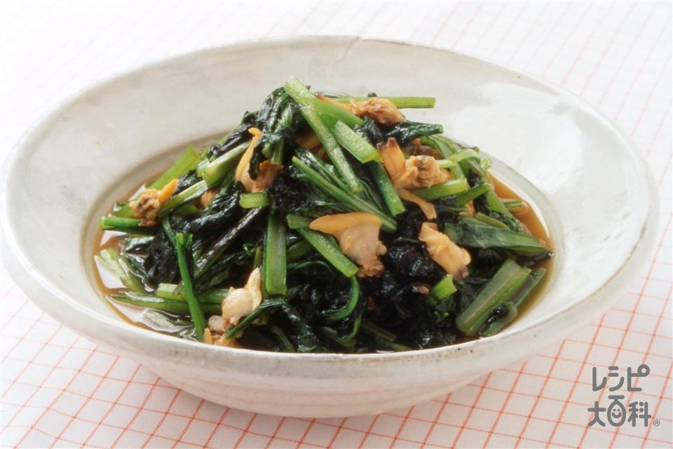あさりと小松菜の炒め煮(あさり(むき身)+小松菜を使ったレシピ)