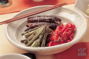 グリーンアスパラ、赤ピーマン、なすのハーブ焼き(パプリカ(赤)+なすを使ったレシピ)