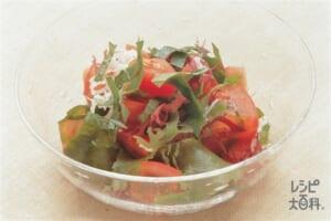 トマトと海藻のファイバーサラダ