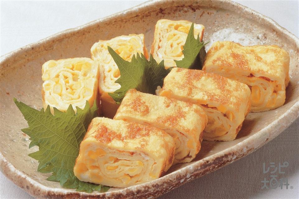 コーン入り厚焼き卵(味の素冷凍食品KK「スーパースイートコーン」+卵を使ったレシピ)