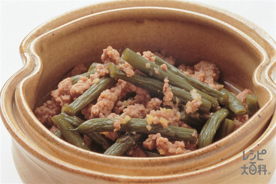 さやいんげんと豚ひき肉の炒め煮(さやいんげん+豚ひき肉を使ったレシピ)