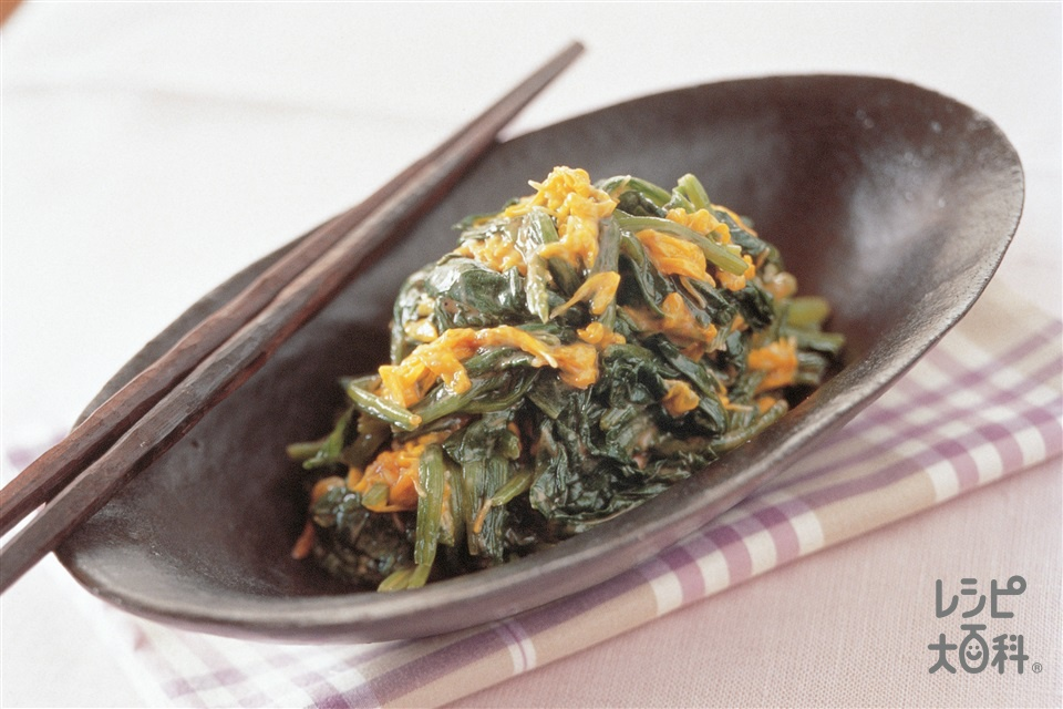 ほうれん草と黄菊のピーナッツあえ(ほうれん草+ピーナッツバターを使ったレシピ)