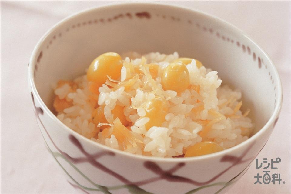 ぎんなんご飯(殻をむいたぎんなん+干し貝柱を使ったレシピ)