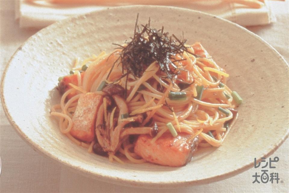 しめじと秋ざけのパスタ ゆず風味(スパゲッティ+しめじを使ったレシピ)