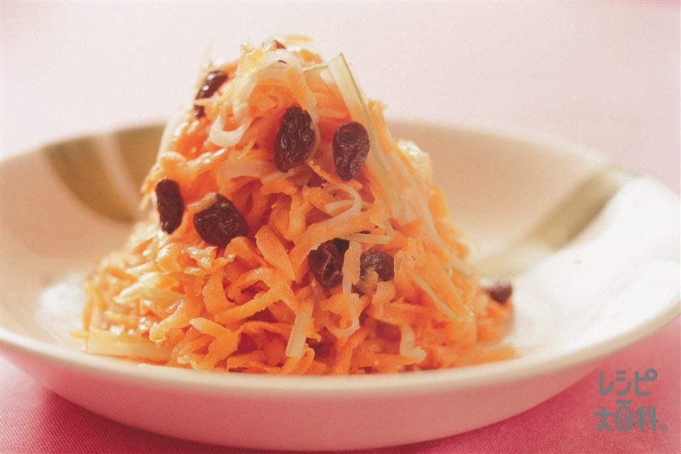 にんじんとレーズンのサラダ(にんじん+セロリを使ったレシピ)
