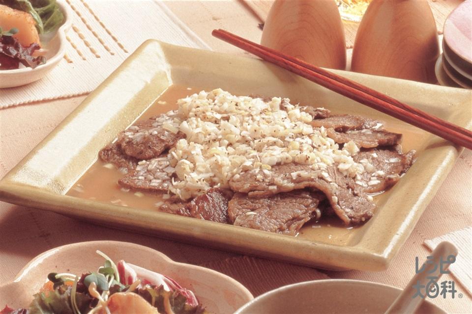 牛肉の昆布塩ソテー(牛もも焼き肉用+ねぎのみじん切りを使ったレシピ)