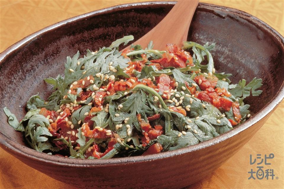 春菊のサラダベーコン(春菊+ベーコンを使ったレシピ)