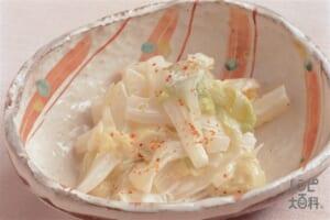 ゆで白菜のゆずマヨネーズ