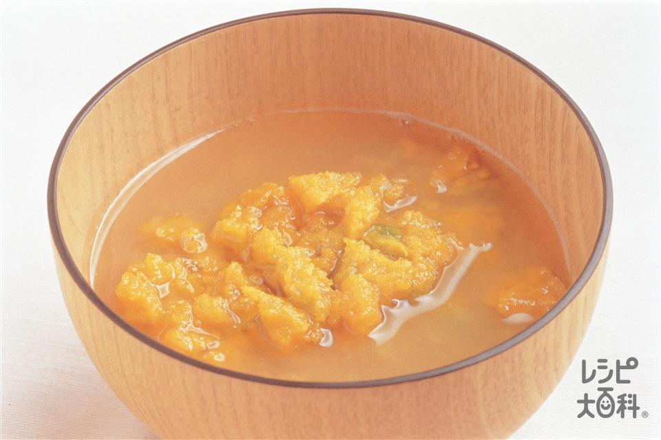 つぶしかぼちゃのみそスープ(かぼちゃ+A水を使ったレシピ)