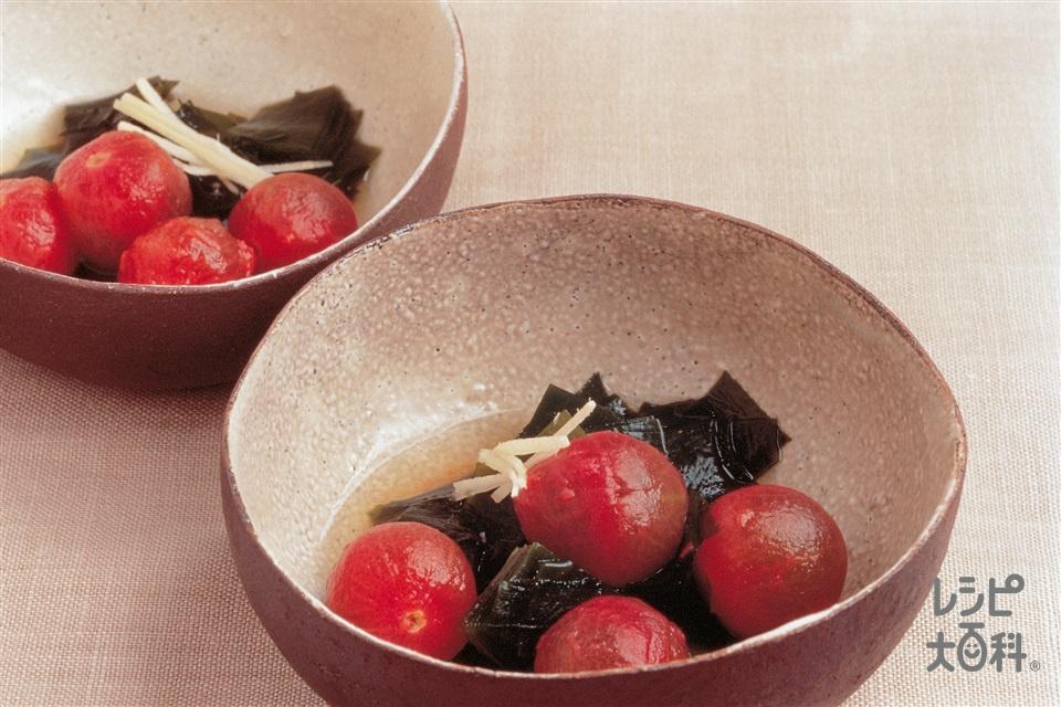 わかめとミニトマトのしょうが酢(塩蔵わかめ(塩抜き)+ミニトマトを使ったレシピ)