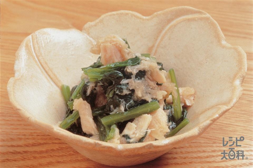 ツナ缶とほうれん草のおろしあえ(ほうれん草+大根おろしを使ったレシピ)