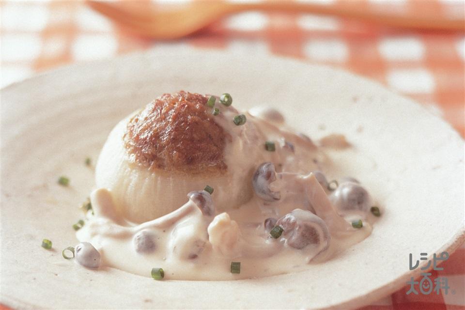 玉ねぎの肉詰めクリームソース(玉ねぎ+合いびき肉を使ったレシピ)