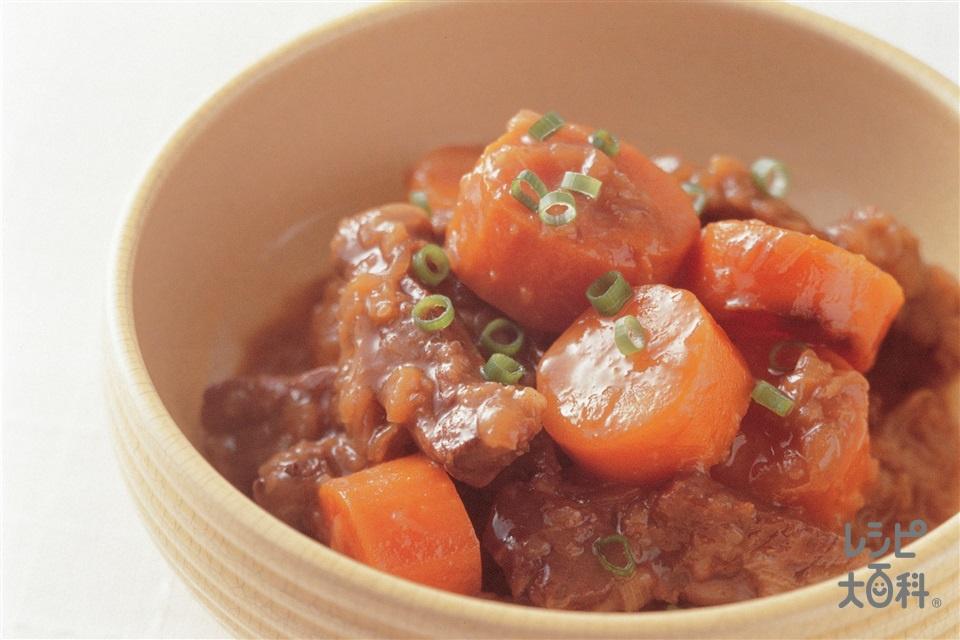 にんじんと牛すね肉のビール煮(にんじん+玉ねぎを使ったレシピ)