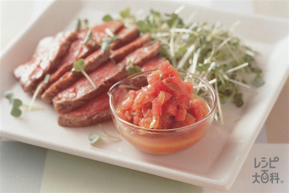 牛たたきのサルサソース(牛肉のたたき+トマトを使ったレシピ)