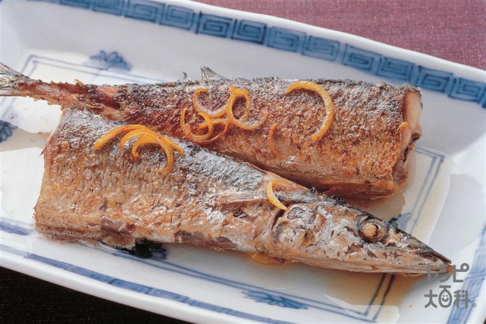 さんまのゆずバター(さんま+「瀬戸のほんじお」を使ったレシピ)