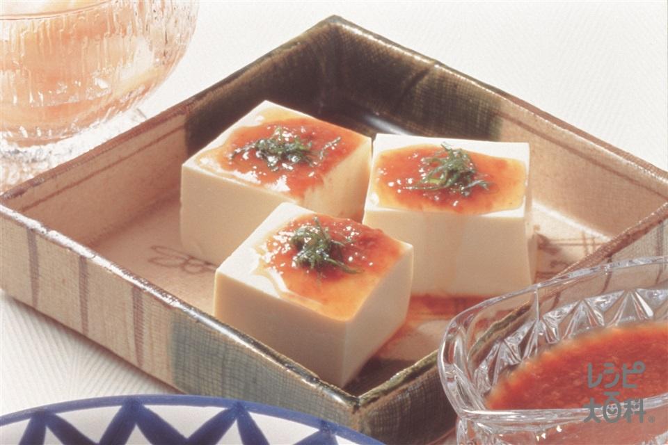 梅肉ソースのかわり冷ややっこ(絹ごし豆腐+梅干しを使ったレシピ)