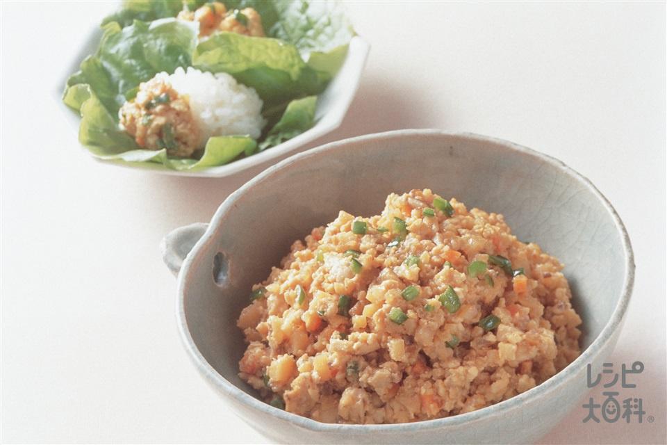 肉みそ(鶏ひき肉+しょうがのみじん切りを使ったレシピ)