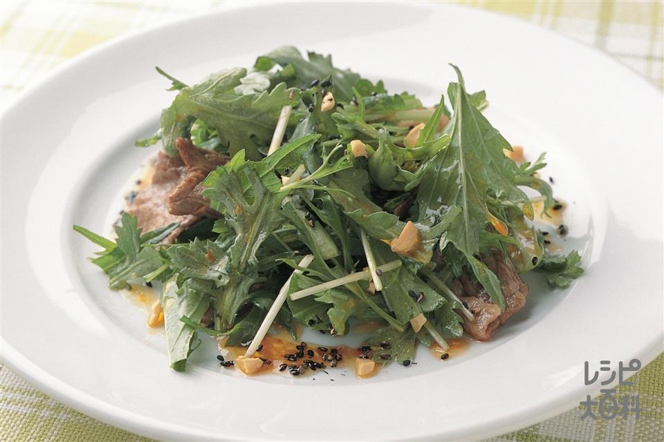 春菊と水菜の四川風サラダ(牛バラ薄切り肉+春菊を使ったレシピ)