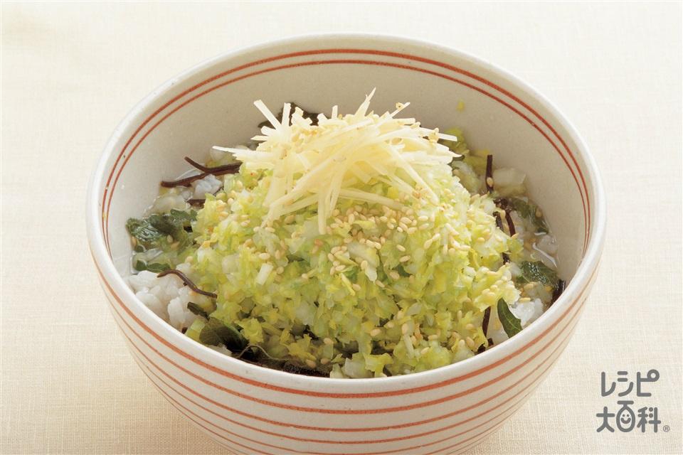 あっさりキャベツ丼(キャベツ+ご飯を使ったレシピ)