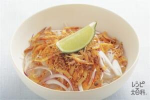 カリカリじゃこのタイ風麺(紫玉ねぎ+ビーフンを使ったレシピ)