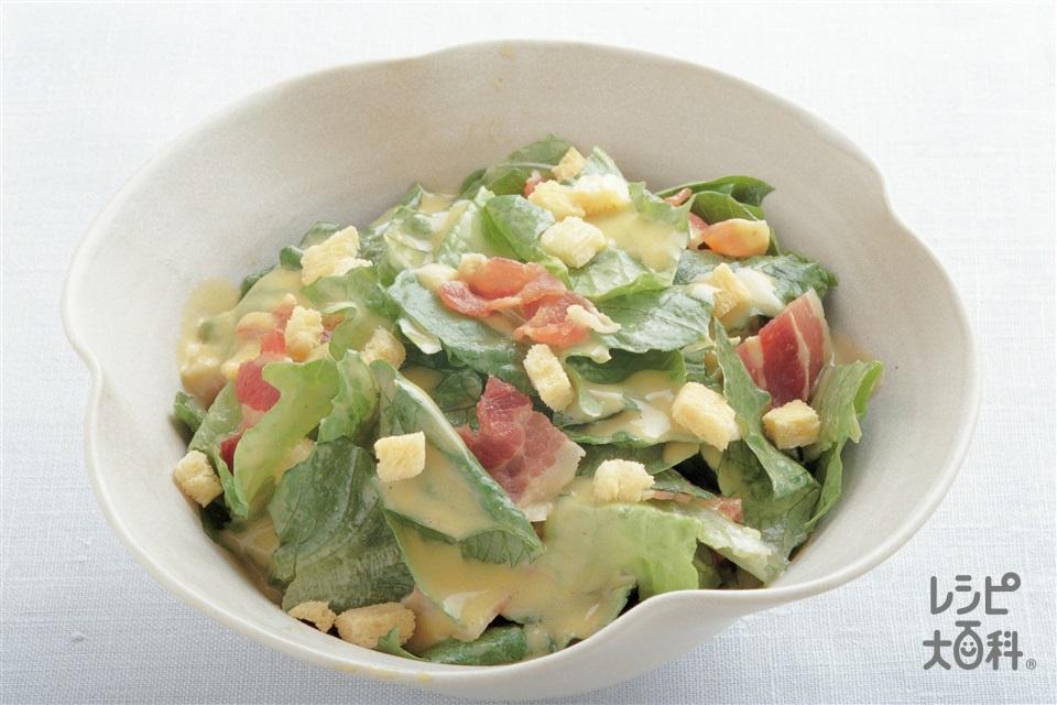 ロメインレタスのサラダ(ロメインレタス+ベーコンを使ったレシピ)