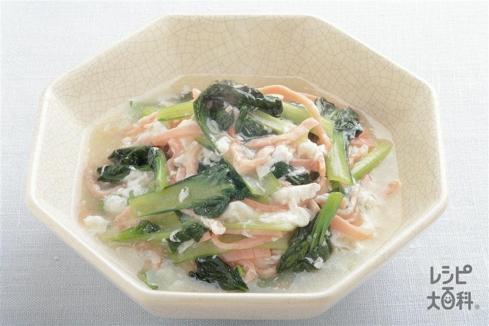 ター菜とハムの中国煮(ター菜+ロースハムを使ったレシピ)