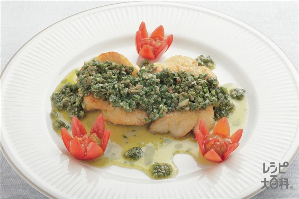 魚のムニエル ルッコラソース