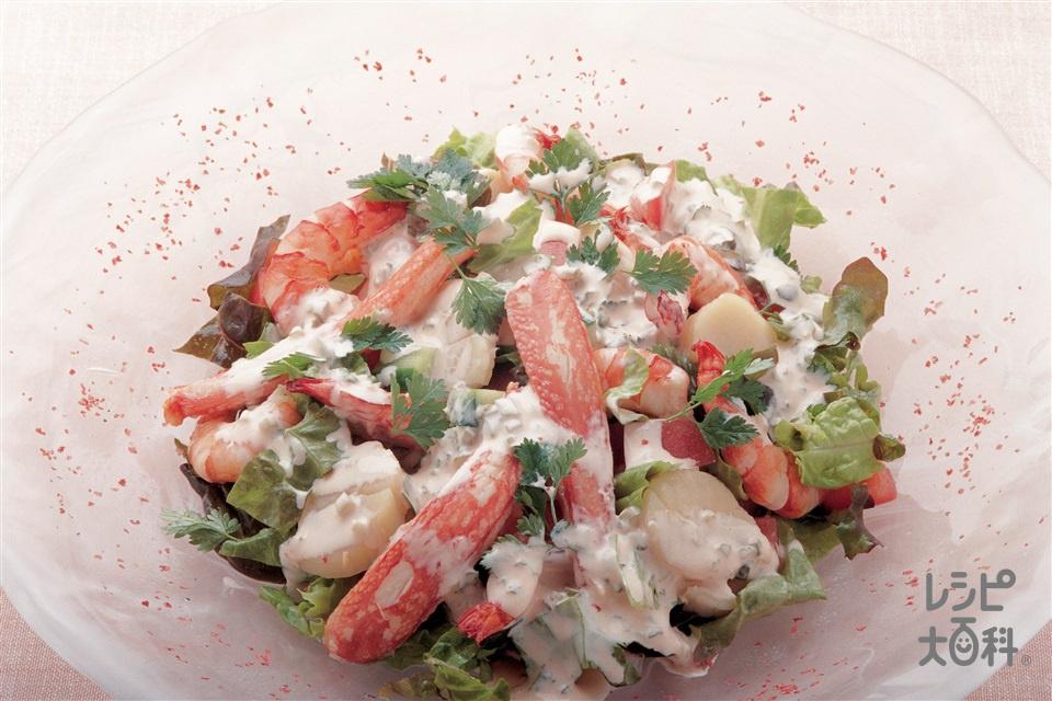 魚介たっぷりサラダ チロリアンソース(ゆでえび+ボイル帆立貝柱を使ったレシピ)