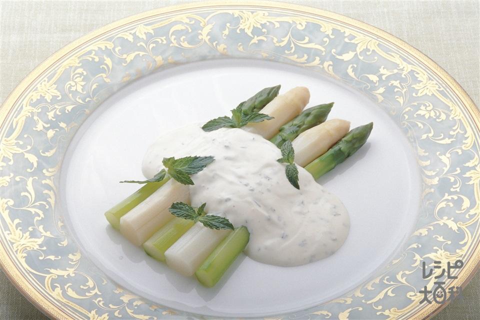 アスパラサラダ ミントヨーグルトソース(グリーンアスパラガス+ホワイトアスパラガスを使ったレシピ)