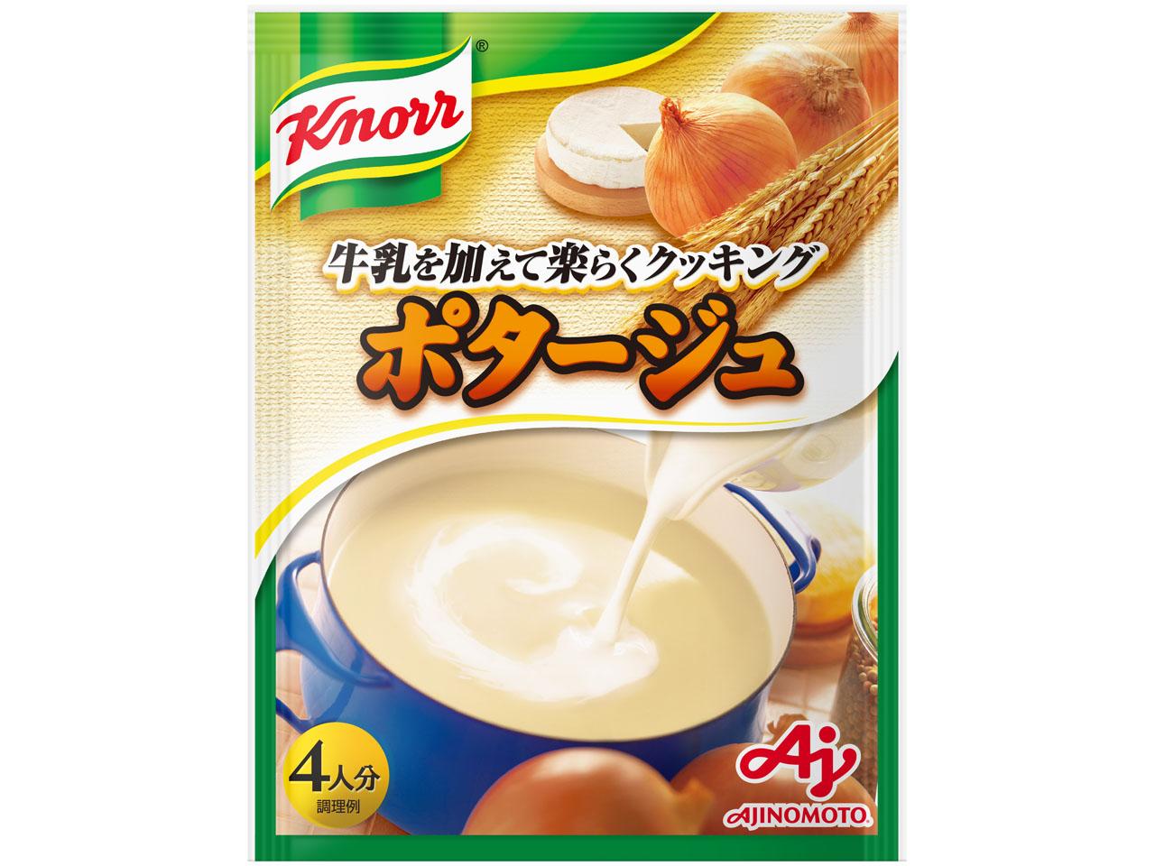 「クノール スープ」ポタージュ