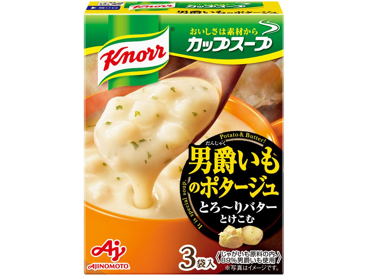 「クノール カップスープ」男爵いものポタージュ