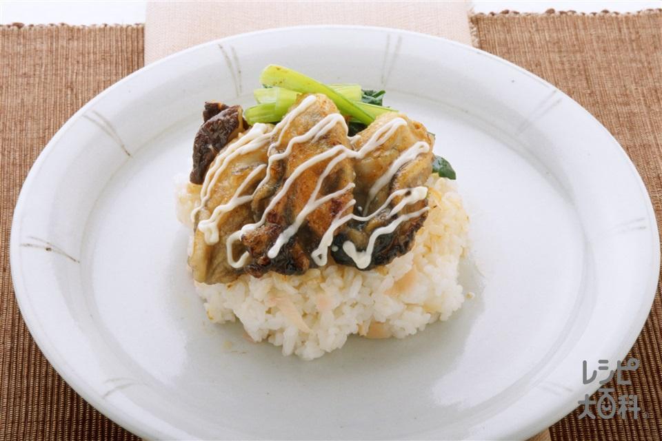 かきと青菜のジューシーご飯(小松菜+ご飯を使ったレシピ)