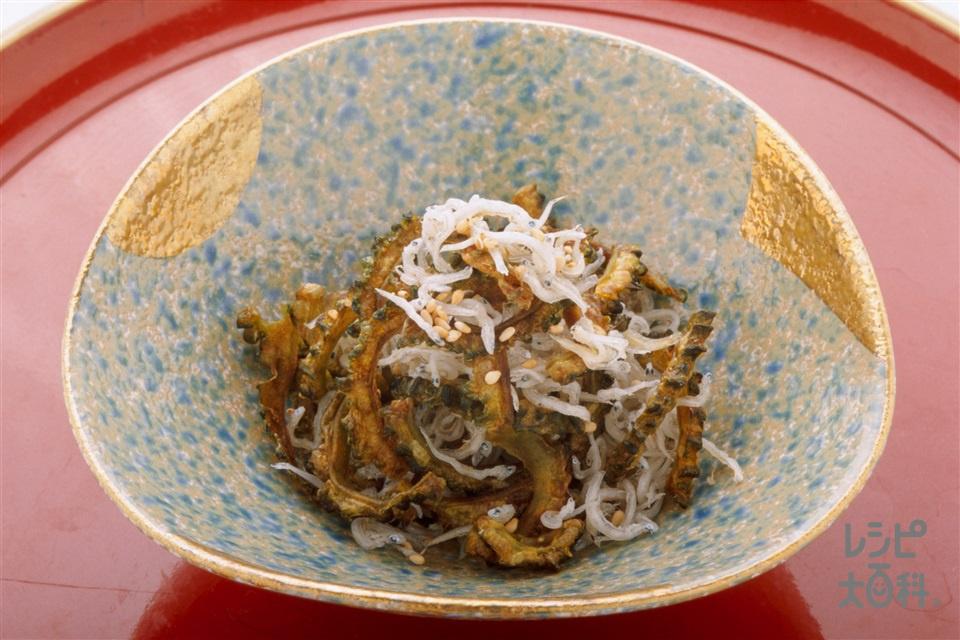 ゴーヤとしらす干しの健康小鉢(ゴーヤ+「瀬戸のほんじお」を使ったレシピ)
