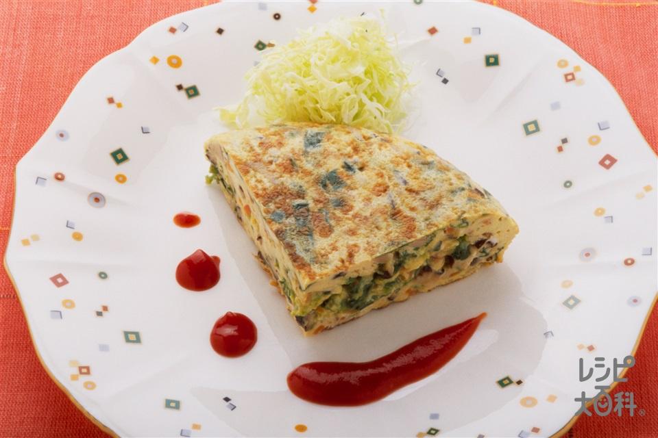簡単野菜のフリッタータ(ほうれん草+卵を使ったレシピ)