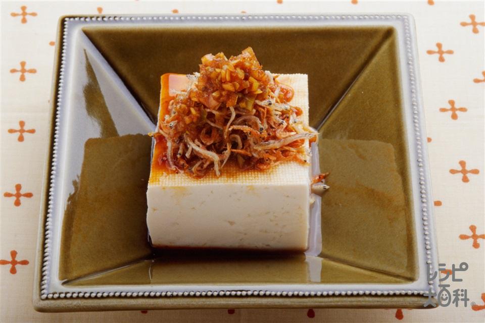 豆腐のカリカリトッピング(木綿豆腐+ちりめんじゃこを使ったレシピ)