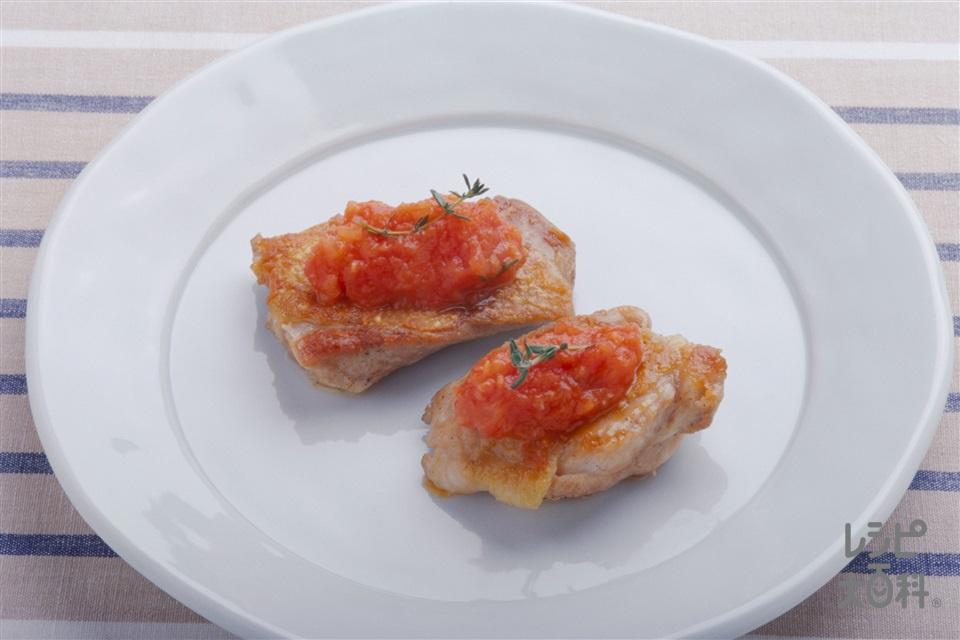 鶏肉のソテー、トマトソース(鶏もも肉+A「瀬戸のほんじお」を使ったレシピ)