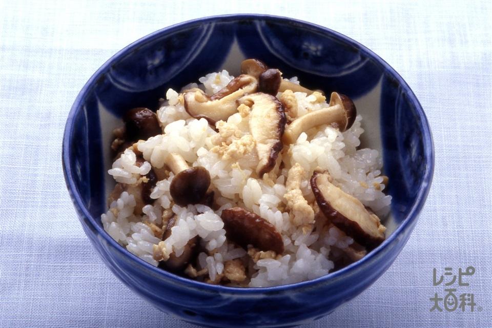 即席きのこご飯(ご飯+しめじを使ったレシピ)