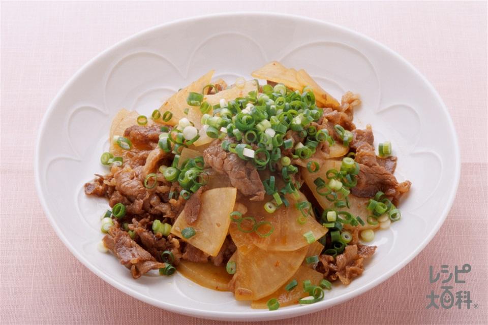 牛肉と大根の甘辛炒め(大根+牛もも薄切り肉を使ったレシピ)