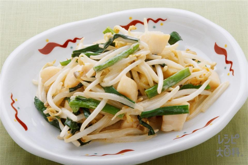 帆立貝ともやしのみそマヨネーズ炒め(帆立貝柱+もやしを使ったレシピ)