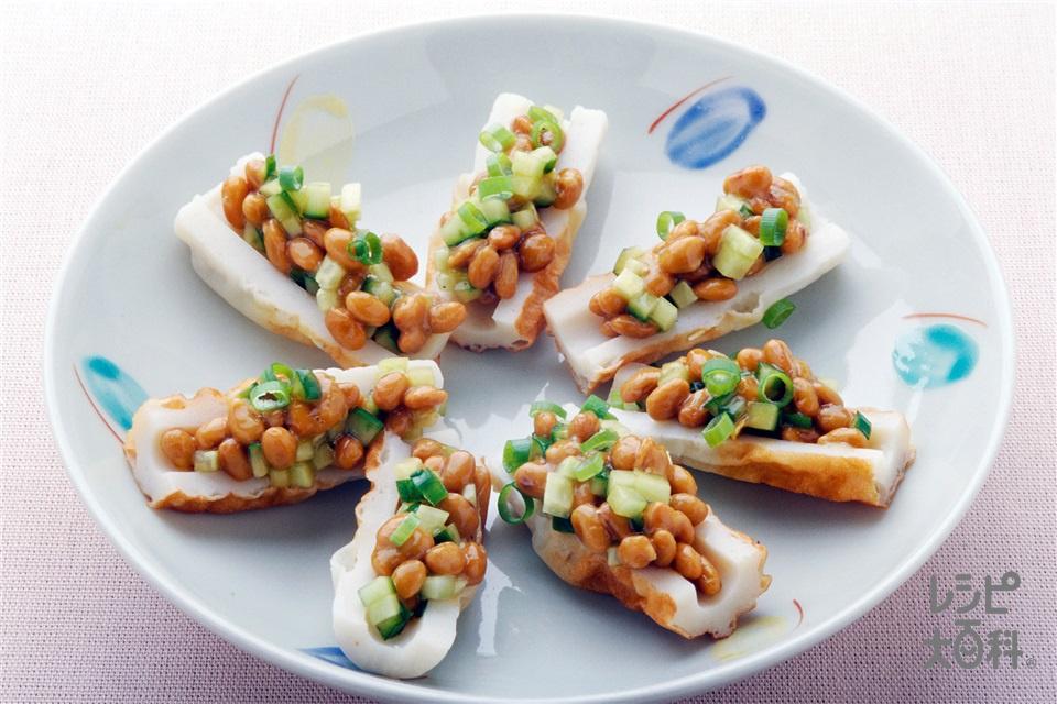 ちくわ納豆(ちくわ+きゅうりを使ったレシピ)