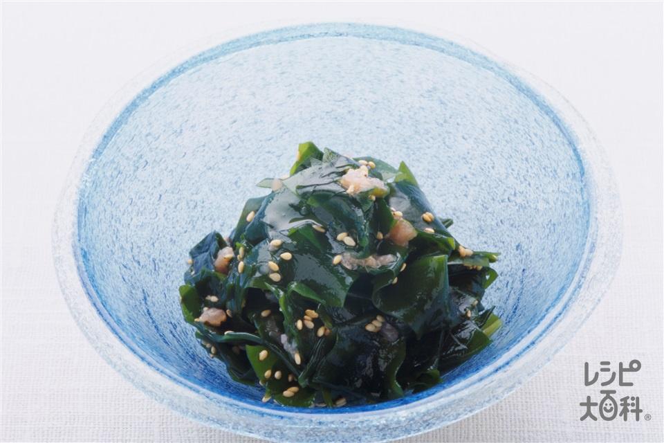 梅わかめ(塩蔵わかめ(塩抜き)+梅干しを使ったレシピ)